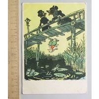 Открытка Приключения Буратино вид 15 1956 год