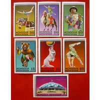 Монголия. Цирк. ( 7 марок ) 1973 года.