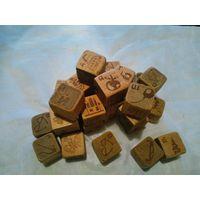 Деревянные кубики СССР
