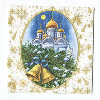 Салфетка для декупажа. Новогодняя. Храм, колокольчики, архитектура.. 33х33 см