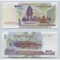 Распродажа коллекции. Камбоджа. 100 риэлей 2001 года (P-53a - Выпуск 2001-2014)