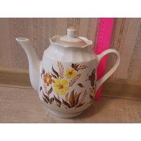 Заварник, чайник СССР большой красивый