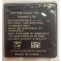 Аккумулятор 700maH 3.7V Nokia 6500 Classic / 7900. Литий-ионный. Батарея АКБ. 700 maH маЧ, 3.7 V В