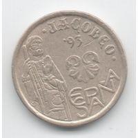 КОРОЛЕВСТВО ИСПАНИЯ. 5 ПЕСЕТ 1993. СВЯТОЙ ЯКОБ