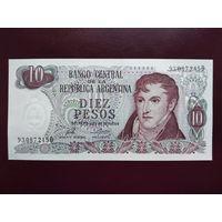 Аргентина 10 песо 1976 UNC