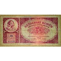 50 крон 1929г