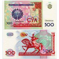 Узбекистан. 500 сум (образца 1999 года, P81, UNC) [серия CA]