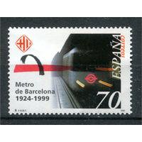 Испания - 1999г. - 75 лет метро в Барселоне - полная серия, MNH [Mi 3463] - 1 марка