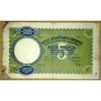 Итал. оккупация 5 франга