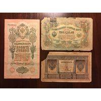 1, 3 и 10 рублей 1898 - 1909 гг.