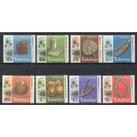 Предметы быта Токелау 1994 год чистая серия из 8 марок
