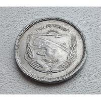 Египет 5 миллим, 1973 Продовольственная программа - ФАО 8-2-22