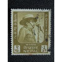Непал 1964 г. Известные люди.
