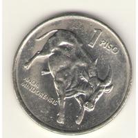 1 писо 1991 г.