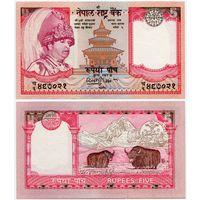 Непал. 5 рупий (образца 2005 года, P53a, подпись 15, UNC)