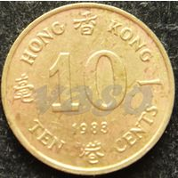 1272:  10 центов 1983 Гонконг
