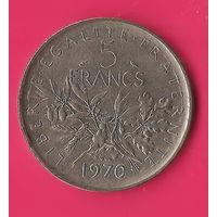 13-11 Франция, 5 франков 1970 г.