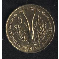 Французская Западная Африка 5 франков 1956 г. (*). Сохран!!!