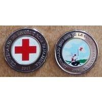 Панама 2017,2018 гг. 100 лет Красному кресту. Цена за две монеты