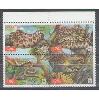 Украина WWF Змеи 2002 год квартблок чистая полная серия из 4-х марок в квартблоке