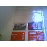 Файлы под визитки и др. 10 шт.