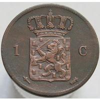 Нидерланды 1 цент 1861