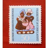 ГДР. Африканцы. ( 1 марка ).