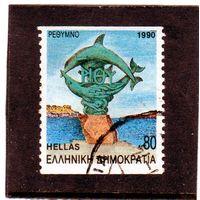 Греция.Ми-1759. Ретимнон, столица Ретимнонского регионального отделения, Крит.1990