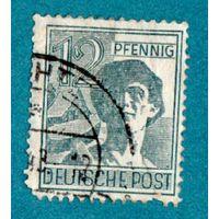 Марка -Почта Германии