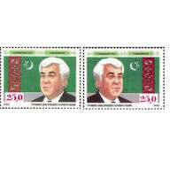 Туркменистан 1992 президент  Ниязов 2м.** Независимость