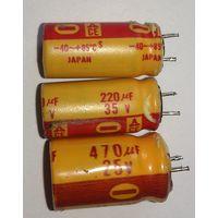 3 конденсатора 220uF x 35v - 2 470uF x 25v 85C
