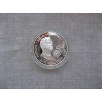 Бутан: 300 нгултрумов серебро 1995 год  50 лет ООН