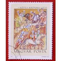 Венгрия. Исторические события. ( 1 марка ) 1971 года.