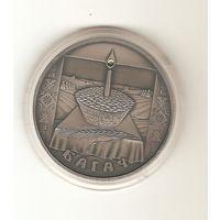 20 рублей 2005 г. Богач