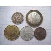 Пять монет/001 с рубля!