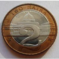 Нигерия 2 найры 2006 г