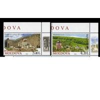 Молдова Молдавия 2012 EUROPA Визит 0820-0821 Серия марок** крепости архитектура