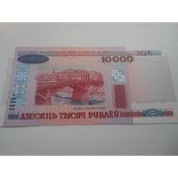 РБ 10000 рублей серия АГ 0000012(Из первой пачки)
