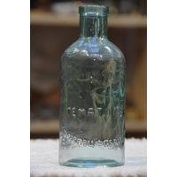 Бутылка 14 см НКММП СССР Союзспецфабрикаты Гематоген