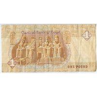 Египет, 1 фунт/ one pound