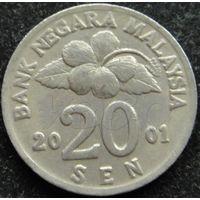 342:  20 сен 2001 Малайзия