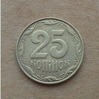 Украина, 25 копеек 2010 г.