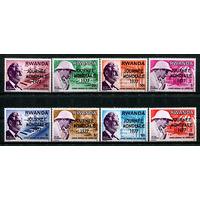 Руанда - 1977г. - Всемирный день лепры. Надпечатка. - полная серия, MNH [Mi 852-859] - 8 марок