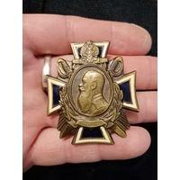 """Значок крест """"вице адмирал Макаров С.О."""", Санкт - Петербург, на закрутке, новый. эмаль латунь."""