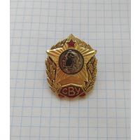 """""""Краб"""" об окончании СВУ"""