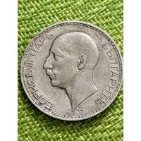 Болгария 100 левов 1937 г.  Борис III