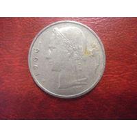 1 франк 1966 года Бельгия (Q)