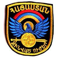 Шеврон Сухопутных войск Вооруженных Сил Республики Армении (распродажа коллеции)