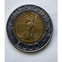 Сан-Марино 500 лир, 1995 3-8-11