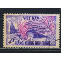 Вьетнам Государство (Южный) Имп Бао Даи 1955 Годовщина строительства дворца независимости в Сайгоне #10